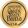 Médaille d'or 2016 - Concours des grands vins du Beaujolais